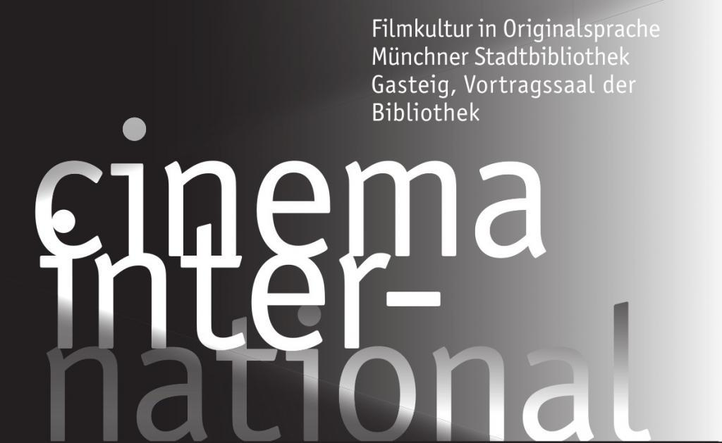 header_cinema_international