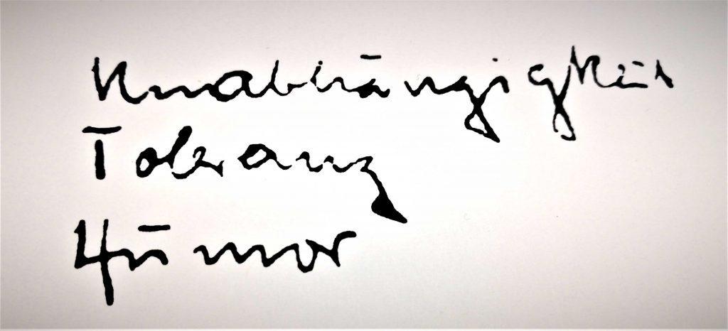 Sehr passend zur Vernetzungsaktion #ErikaMann: Unabhängigkeit – Toleranz – Humor von Erich Maria Remarque - Weltbürger wider Willen.(Faksimile. Aus einem Brief an seinen Freund Hanns-Gerd Rabe vom 09.05.1957